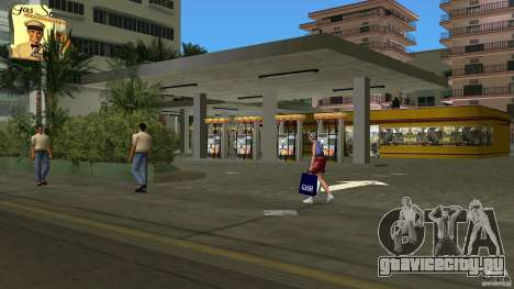Shell Station для GTA Vice City