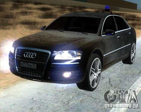 Audi A8L W12 для GTA San Andreas
