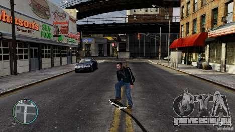 Скейтборд №2 для GTA 4 вид изнутри