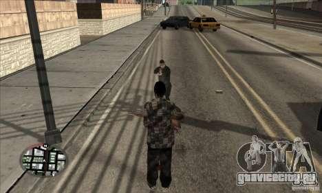 +100 hp for SAMP для GTA San Andreas второй скриншот