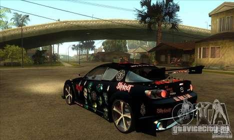 Mazda RX8 Slipknot Style для GTA San Andreas вид сзади слева