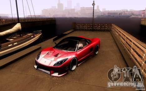 Honda NSX VielSide Cincity Edition для GTA San Andreas вид слева