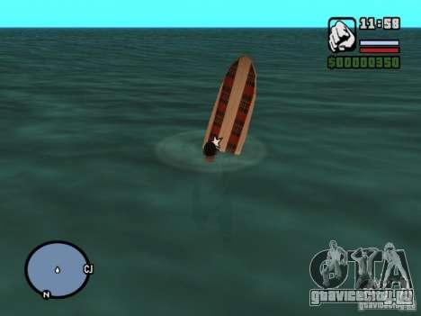 Серф для GTA San Andreas шестой скриншот