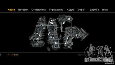Триаловская трасса для GTA 4 четвёртый скриншот