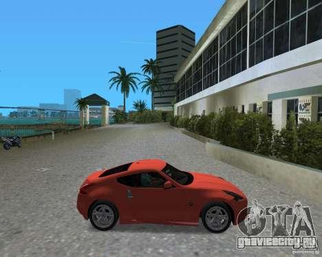 Nissan 370Z для GTA Vice City вид справа