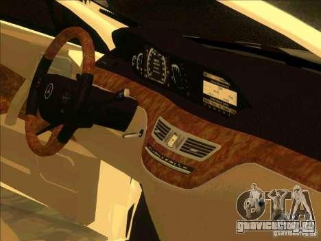Mercedes Benz R350 для GTA San Andreas вид сзади