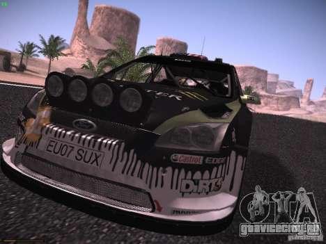 Ford Focus RS Monster Energy для GTA San Andreas