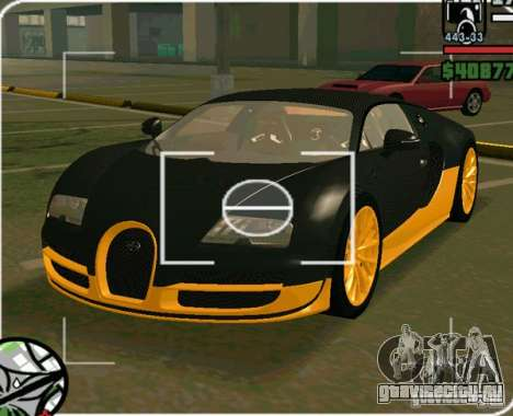 Bugatti Veyron Super Sport final для GTA San Andreas