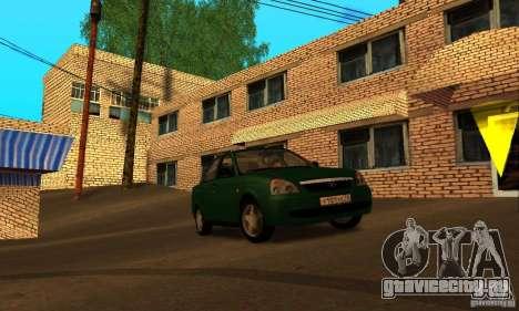 Русская текстура двухэтажного дома для GTA San Andreas второй скриншот