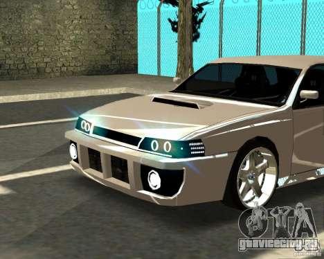 Azik Sultan для GTA San Andreas
