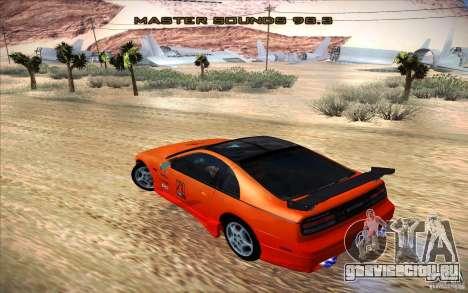 Nissan 300ZX Twin Turbo для GTA San Andreas вид слева