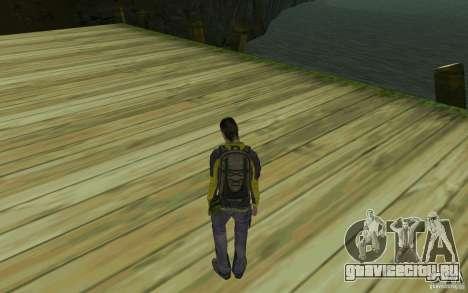 Backpacker HD Skin для GTA San Andreas второй скриншот