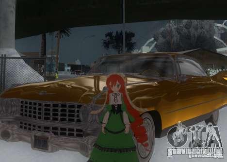Anime Characters для GTA San Andreas