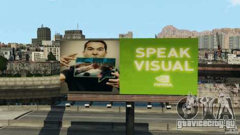 Remake second police station для GTA 4 седьмой скриншот