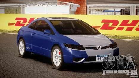 Honda Civic Si Coupe 2006 v1.0 для GTA 4 вид сзади