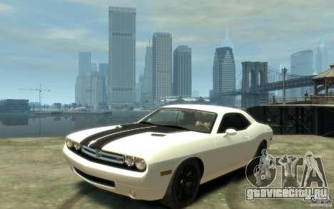 Dodge Challenger Concept для GTA 4