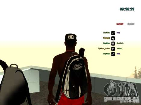 Рюкзак-парашют для GTA:SA для GTA San Andreas второй скриншот