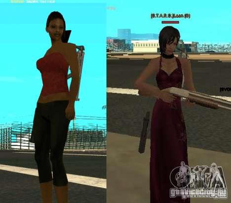 Пак персонажей из Resident Evil для GTA San Andreas второй скриншот
