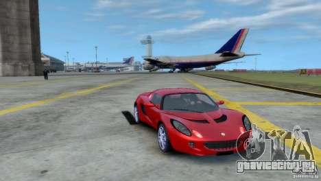 Lotus Elise для GTA 4 вид сзади слева