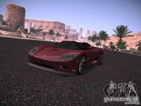 Koenigsegg CCX 2006 для GTA San Andreas вид слева