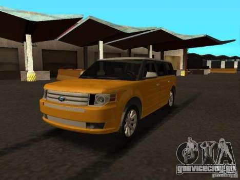 Ford Flex для GTA San Andreas