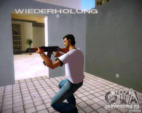 АК-47 для GTA Vice City третий скриншот