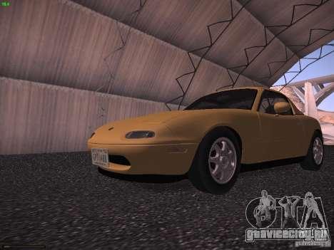 Mazda MX-5 1997 для GTA San Andreas вид слева