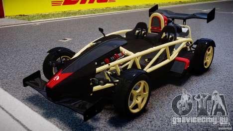 Ariel Atom 3 V8 2012 для GTA 4