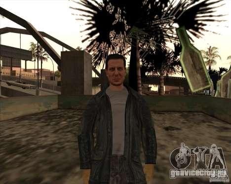 Белые Грувы для GTA San Andreas третий скриншот