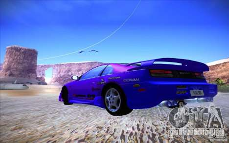 Nissan 300ZX Twin Turbo для GTA San Andreas вид снизу