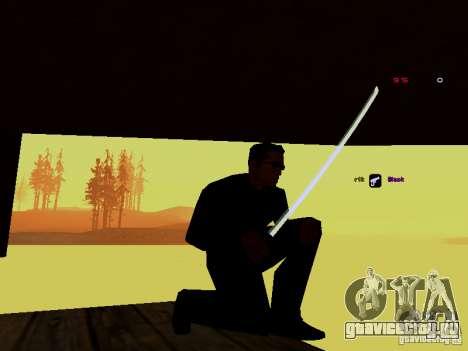 Ice Weapon Pack для GTA San Andreas пятый скриншот