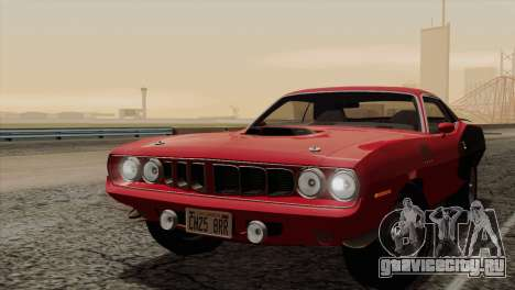 Plymouth Hemi Cuda 426 1971 для GTA San Andreas двигатель