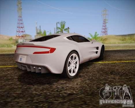 Aston Martin One-77 для GTA San Andreas вид изнутри