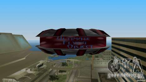 Ultimate Flying Object для GTA Vice City вид справа