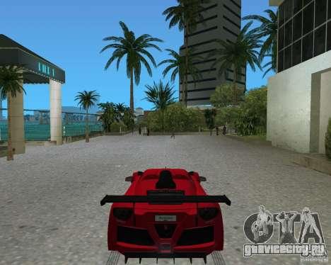 Gumpert Apollo Sport для GTA Vice City вид сзади слева
