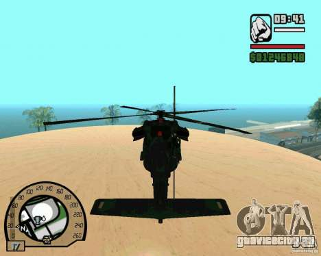 Blackhawk UH60 Heli для GTA San Andreas вид сзади