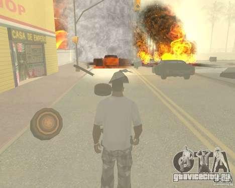 Смерч для GTA San Andreas десятый скриншот