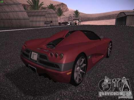 Koenigsegg CCX 2006 для GTA San Andreas вид сзади слева