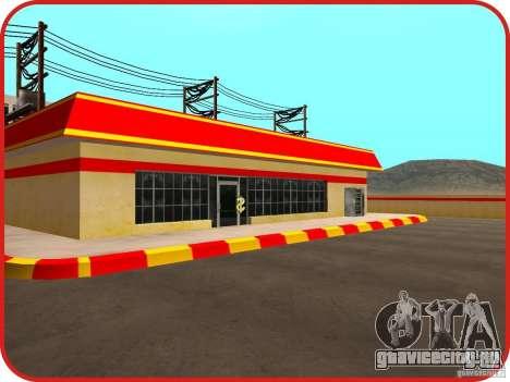 Новая заправка Shell для GTA San Andreas пятый скриншот
