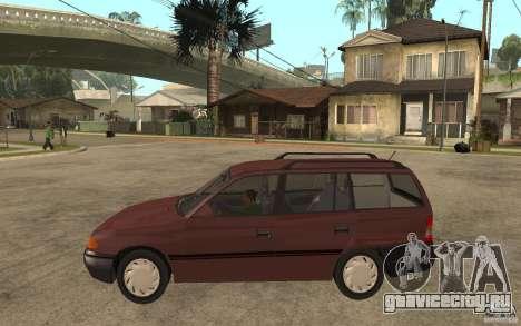 Opel Astra SW 1.6 1994 для GTA San Andreas вид слева