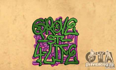 Новые граффити на стенах для GTA San Andreas второй скриншот