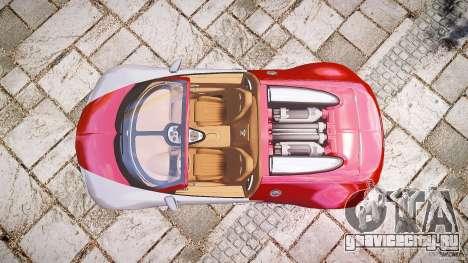 Bugatti Veyron Grand Sport [EPM] 2009 для GTA 4 вид сзади слева