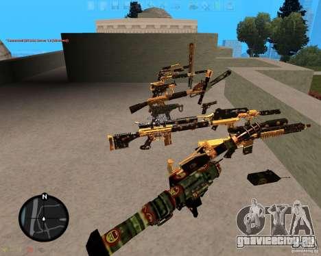 Smalls Chrome Gold Guns Pack для GTA San Andreas второй скриншот