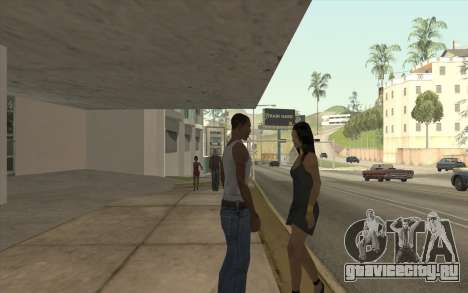 Blow Job для GTA San Andreas