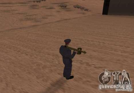 Панцершрек для GTA San Andreas третий скриншот