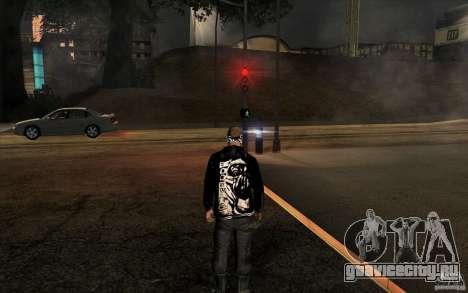 Lensflare для GTA San Andreas седьмой скриншот