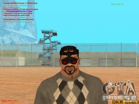 NV Goggles для GTA San Andreas