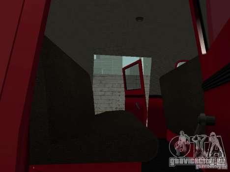 ГАЗ 51 АЦП 20 для GTA San Andreas вид сбоку