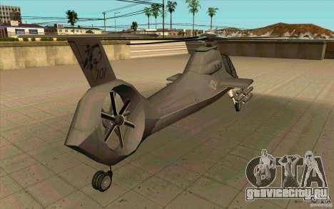 Sikorsky RAH-66 Comanche default grey для GTA San Andreas вид сзади