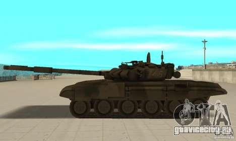 Танк Т-90 для GTA San Andreas вид слева